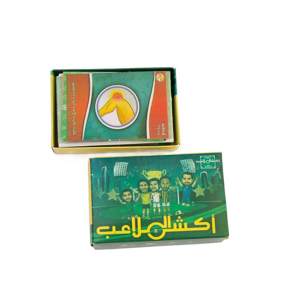 اكشن الملاعب العاب جماعيه لعبة اكشن الملاعب لعبة ورقية للبيع بسعر جيد