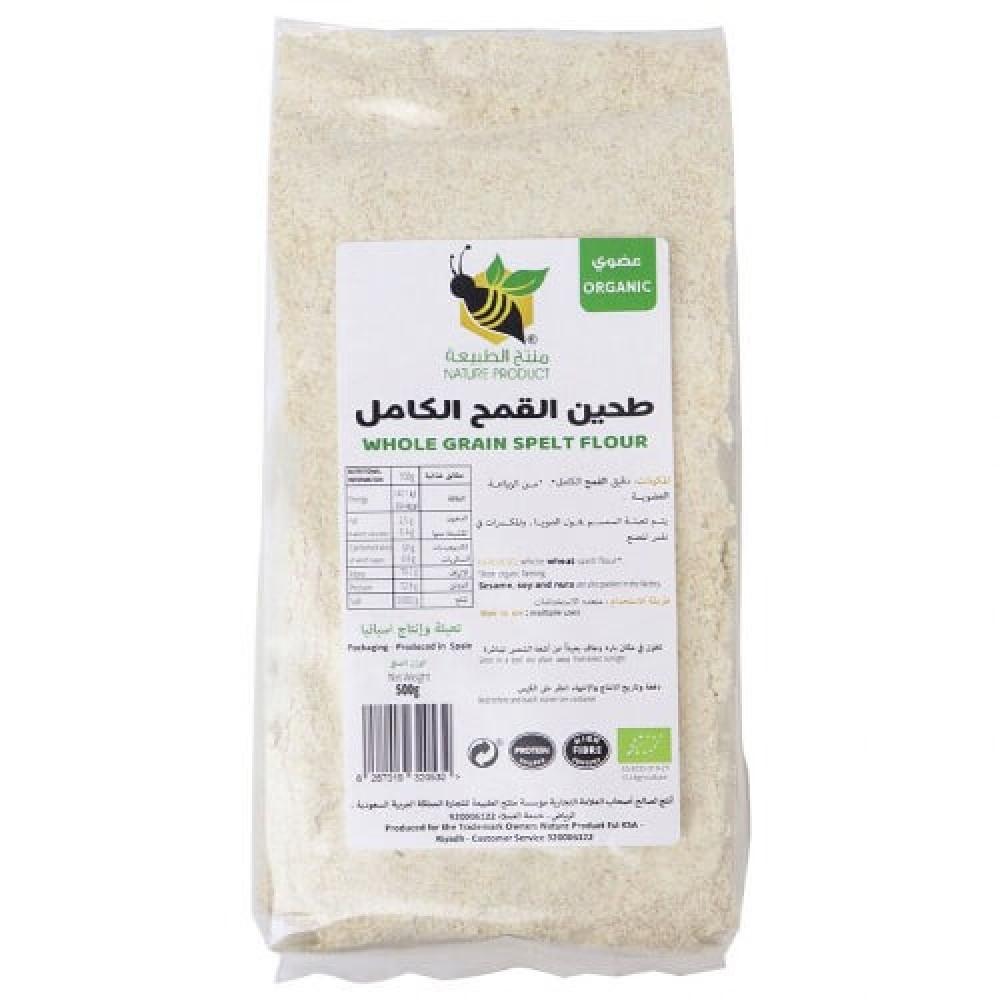 طحين القمح الكامل عضوي 500 جرام
