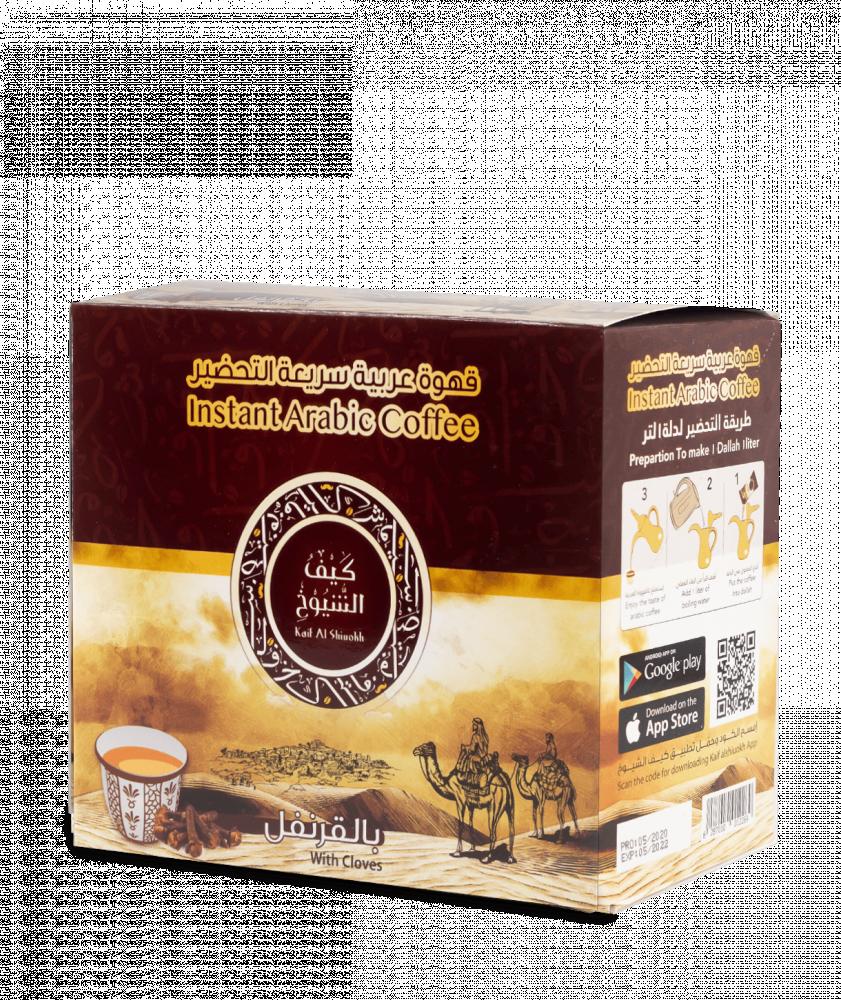 بياك-كيف-الشيوخ-قهوة-عربية-بالقرنفل-اظرف-قهوة
