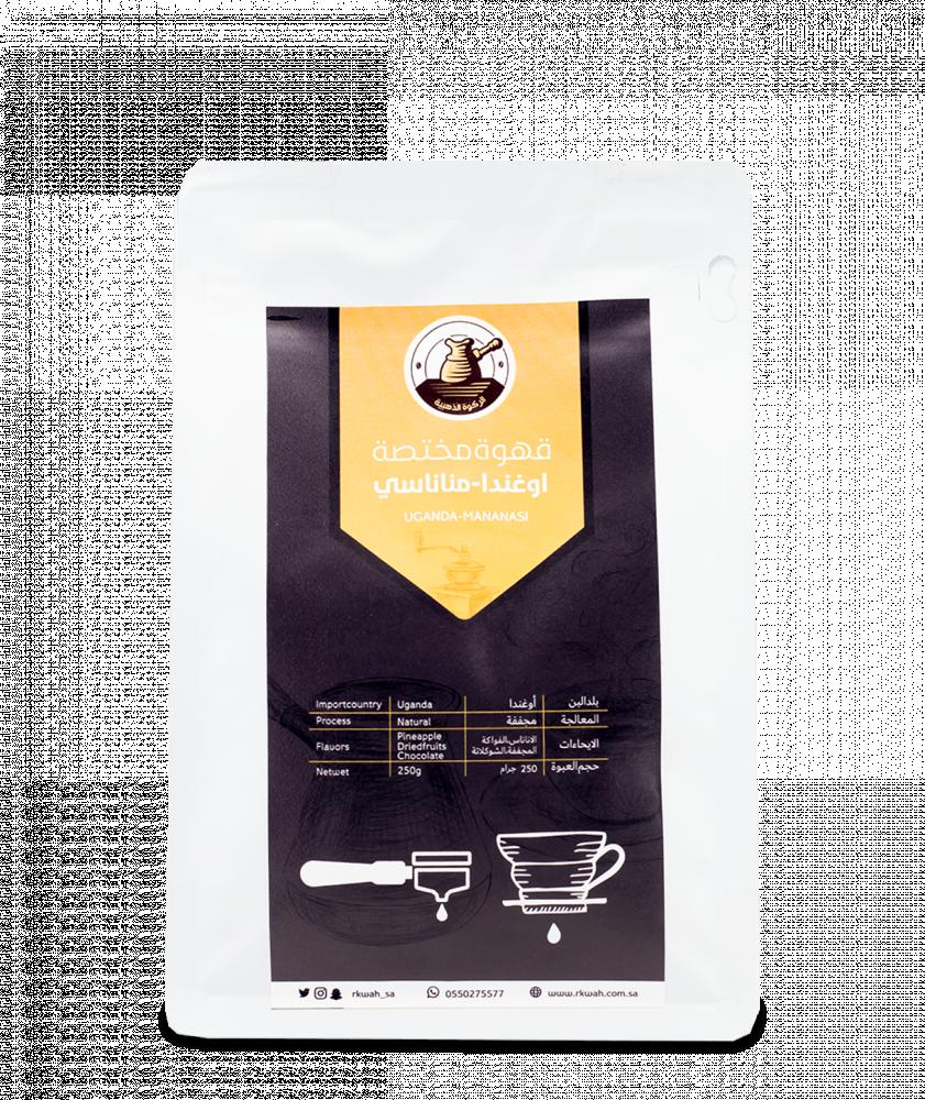 بياك-الركوة-الذهبية-اوغندا-قهوة-مختصة