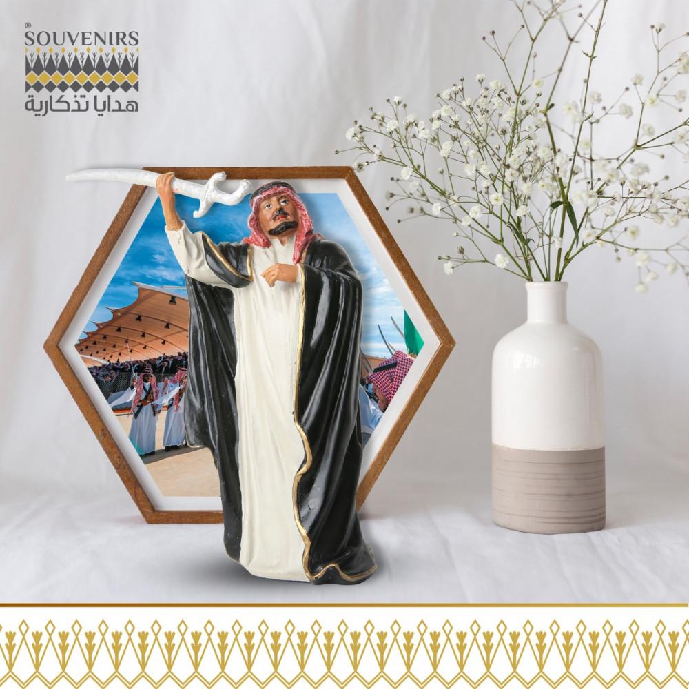 مجسم عرضة سعودية