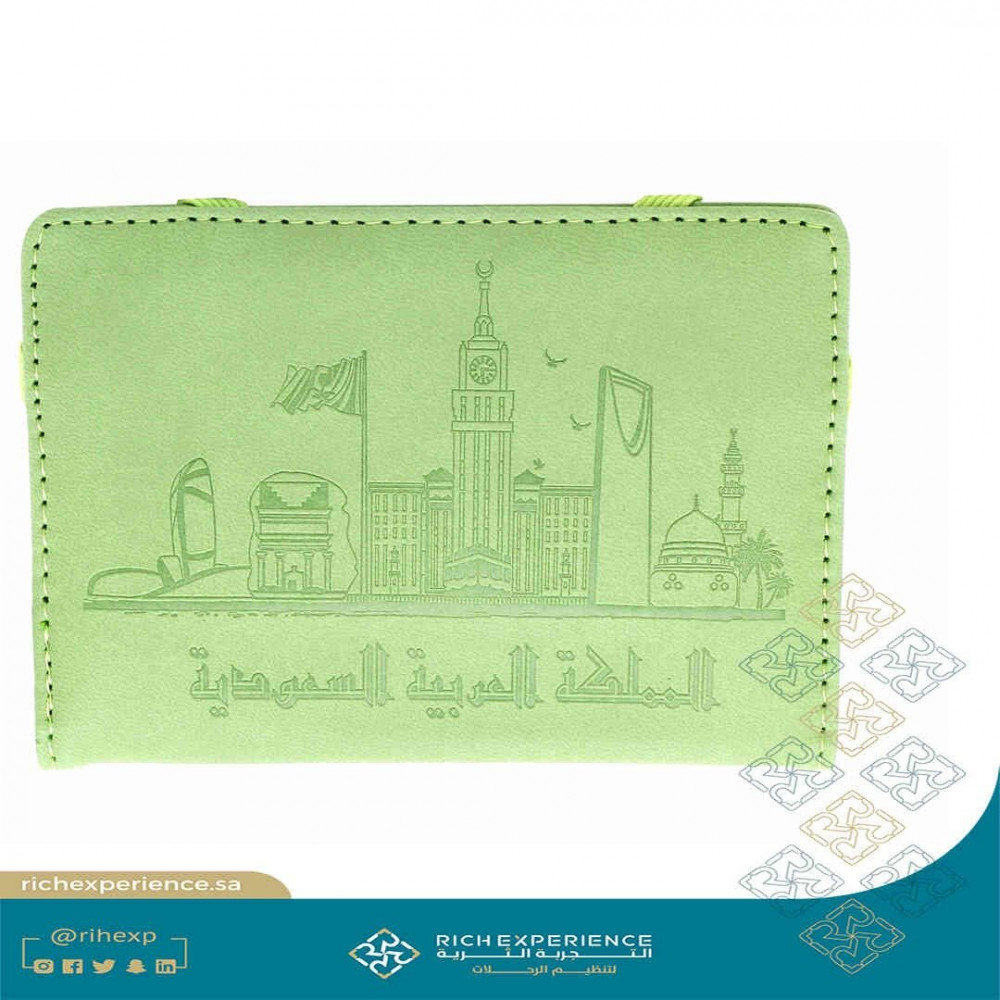 KSA Landmarks Saudi Passport Cover T1