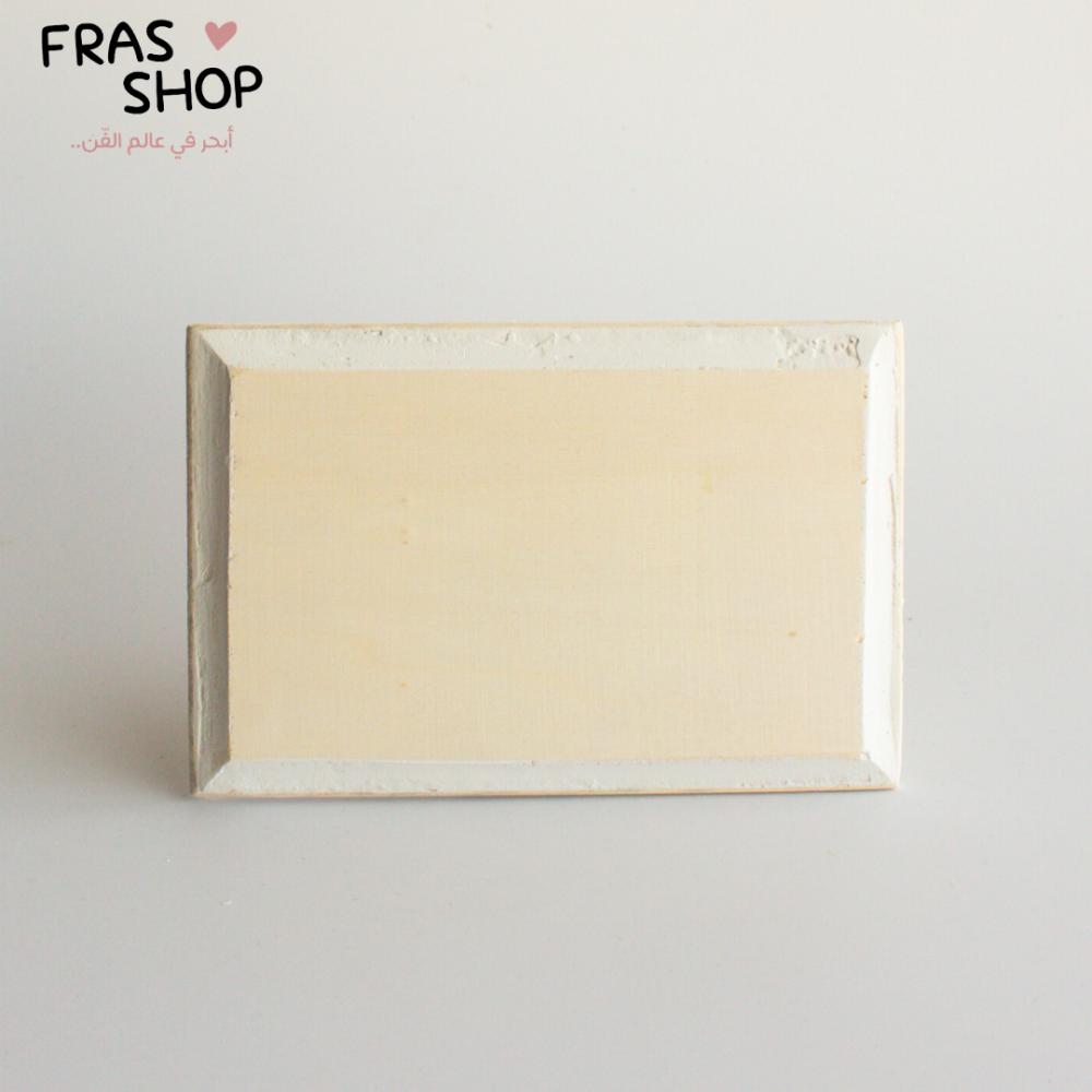 قطعة خشبية 15x10سم