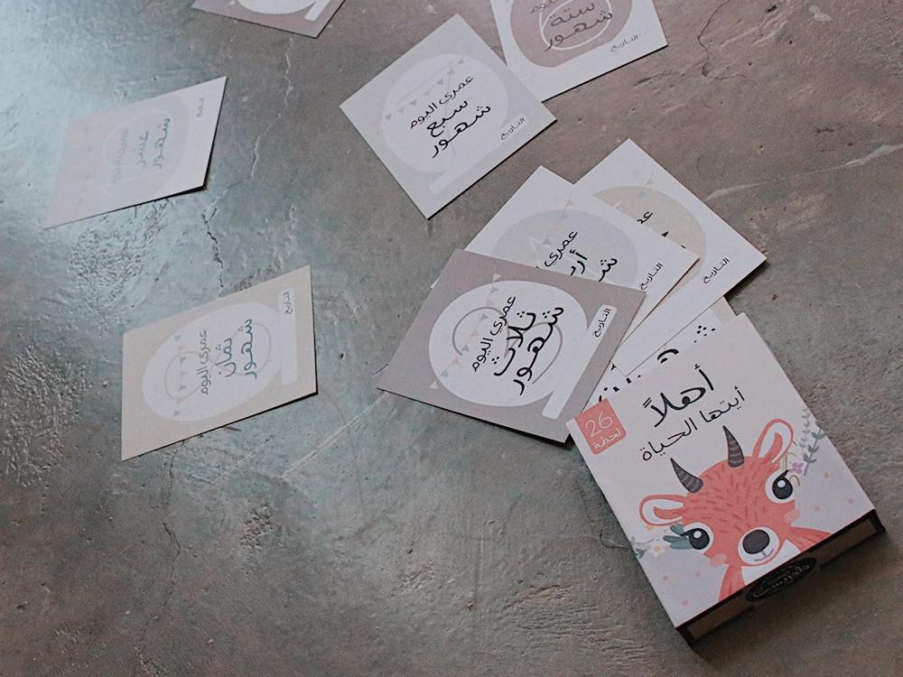 بطاقات تصوير المواليد