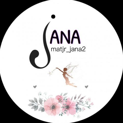 matjr_jana2