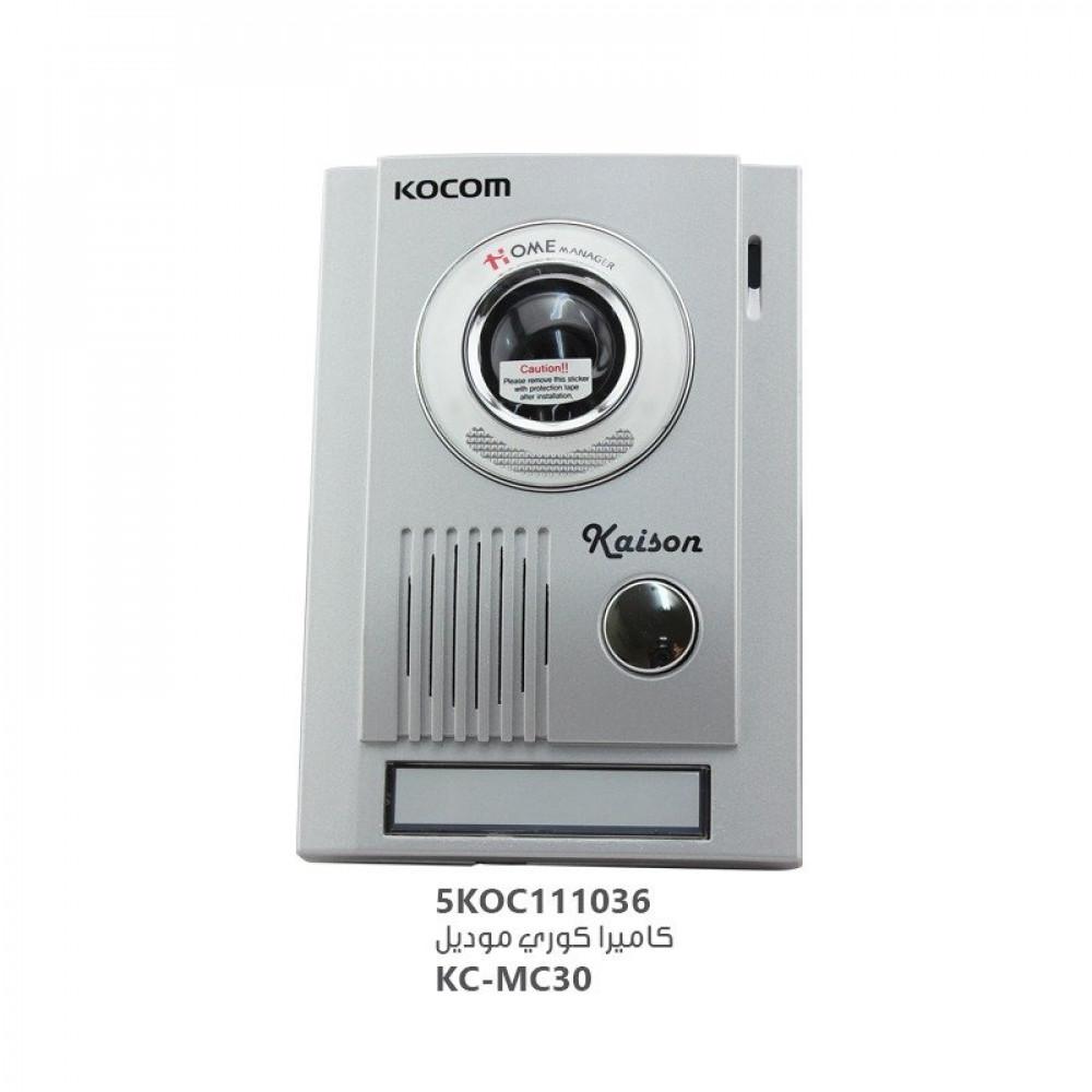 كاميرا باب موديل MC30