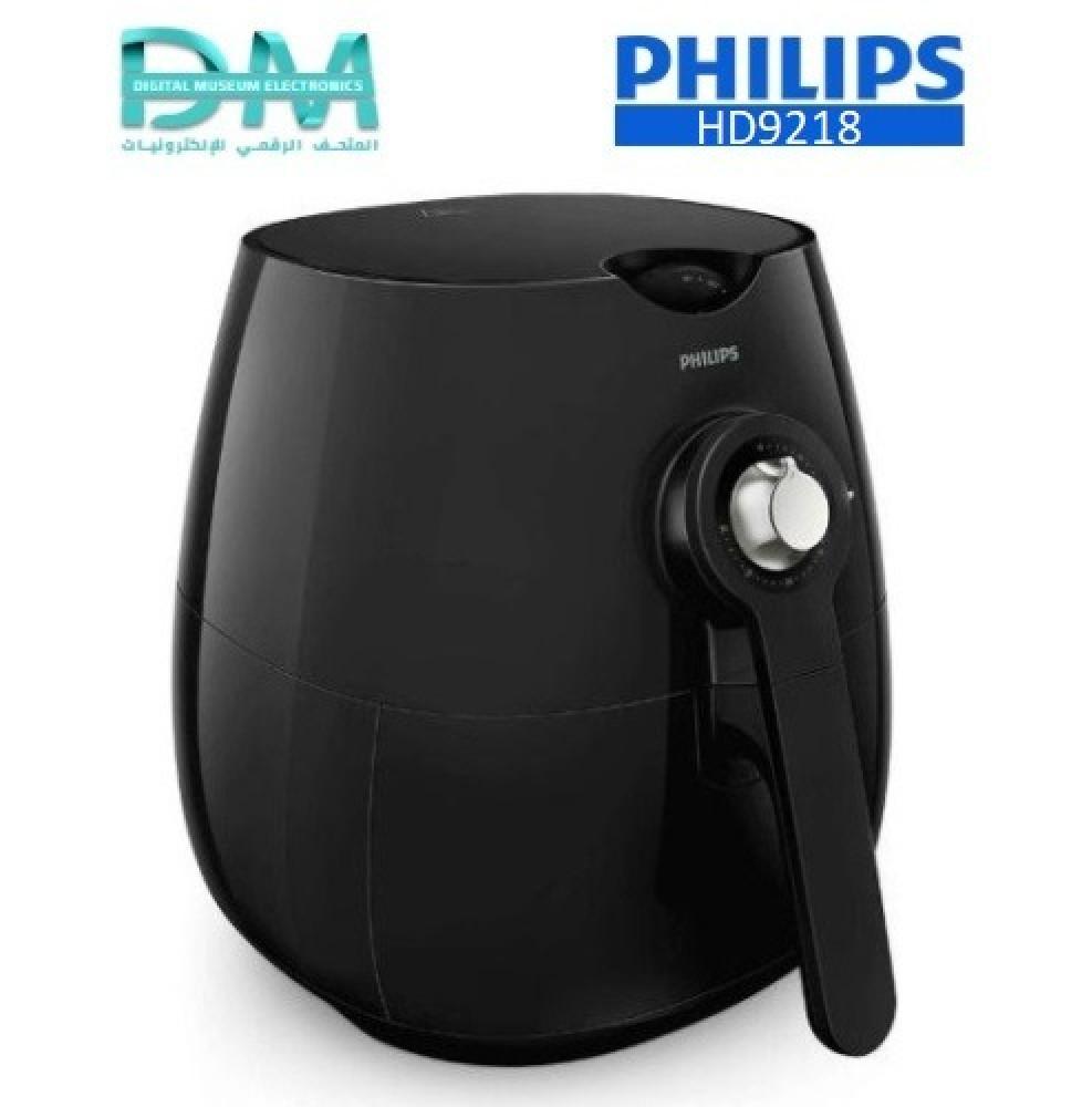 قلاية هوائية فيليبس 800 جرام  Philips Airfryer HD9218
