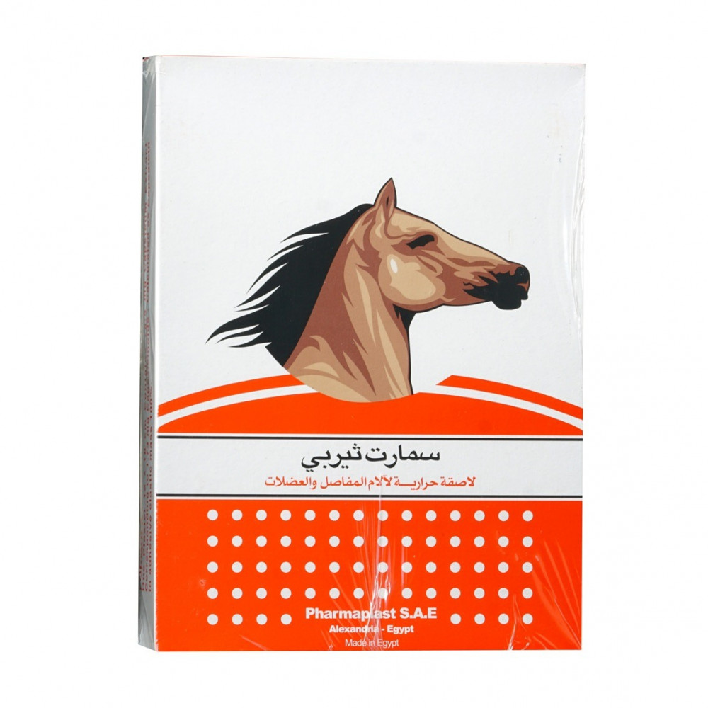 لاصقه لالام الظهر حار  سمارت ثري  Adhesive for back pain hot  Smart th