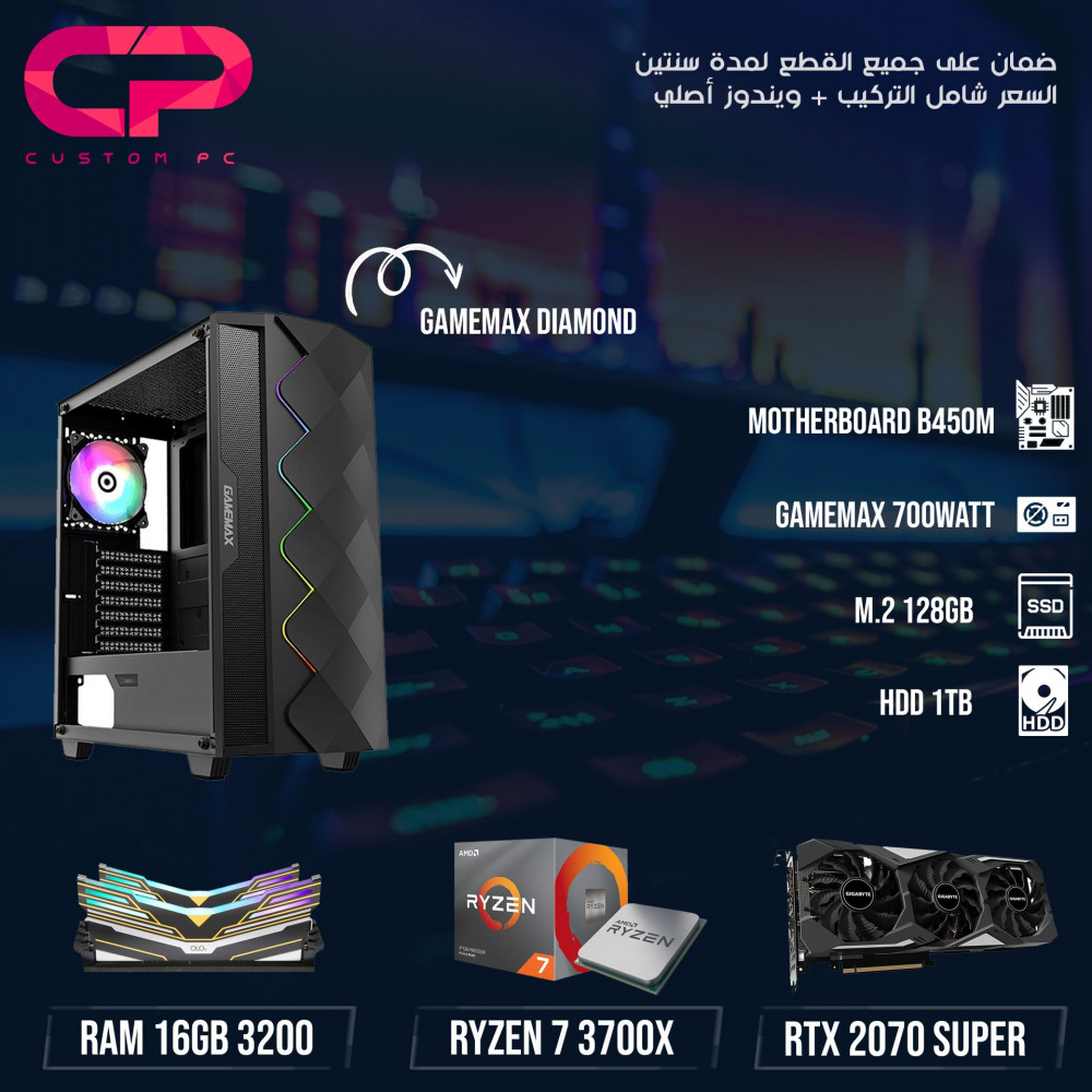 Ryzen 3700x RTX 2070 Super تجميعة كمبيوتر PC GAMING