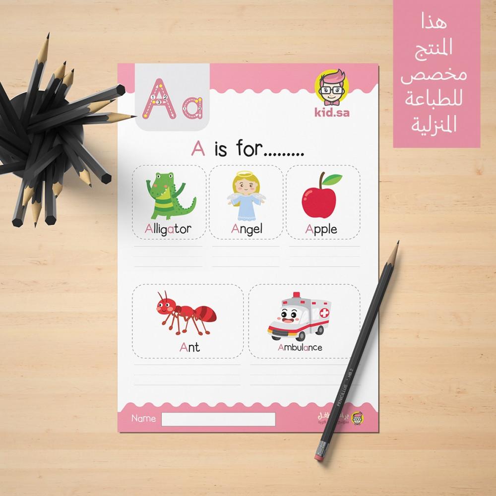 ملفات الكلمات الانجليزية للاطفال