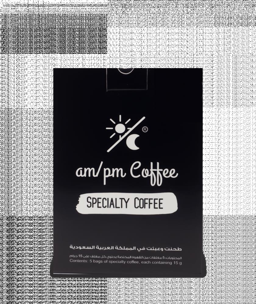 بياك-am-pm-اثيوبيا-ارسي-صغير-اظرف-قهوة