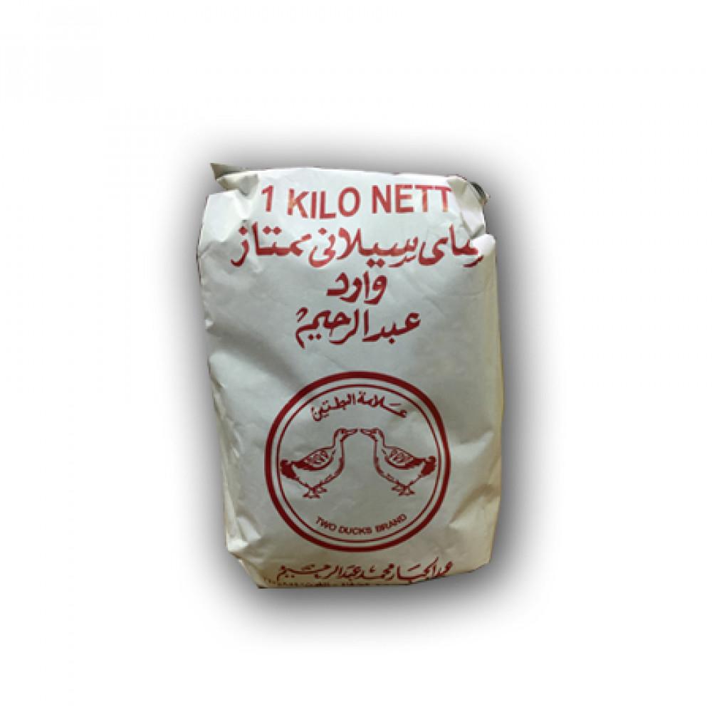 شاي البطتين وارد عبدالرحيم