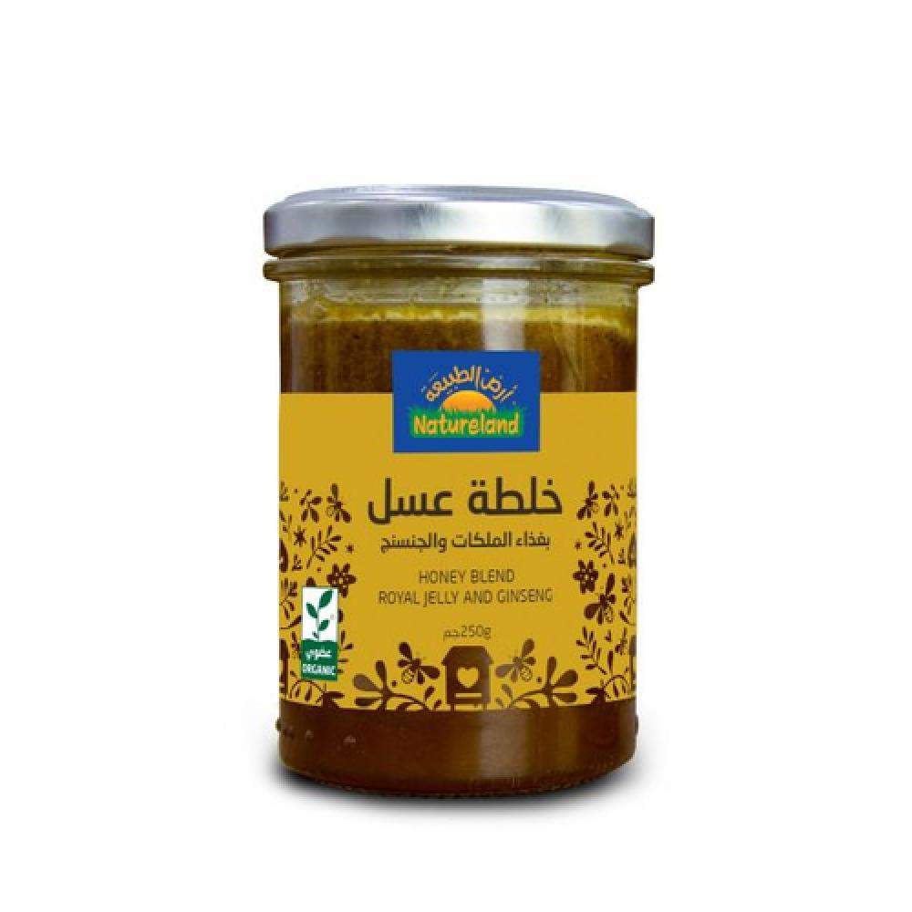 خلطة عسل بغذاء الملكات والجنسنج