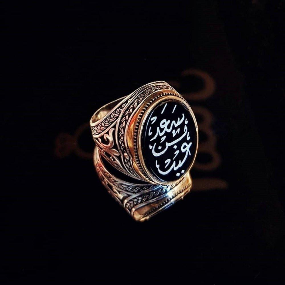 خاتم فضة راقي مرصع بحجر عقيق بالإسم