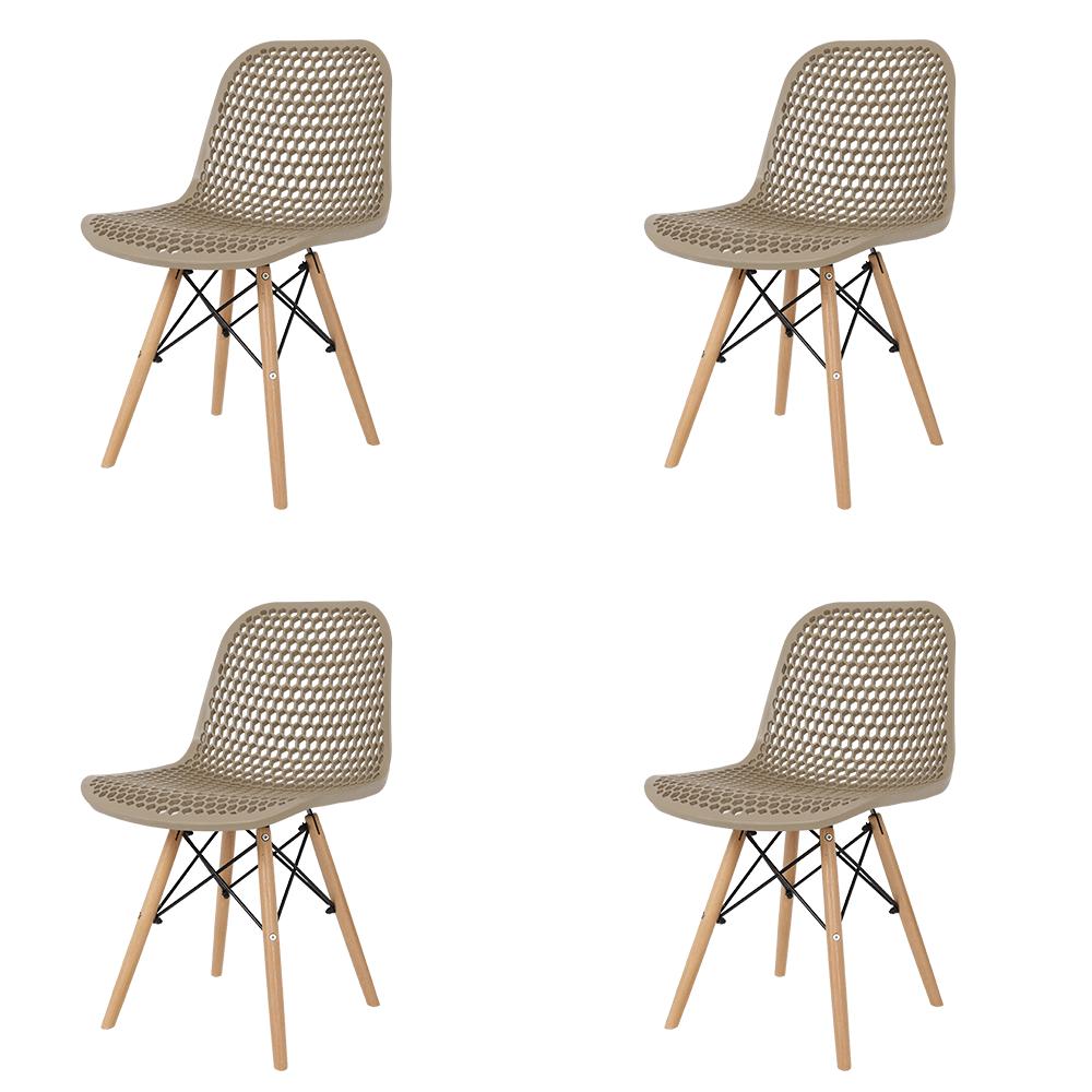طقم كراسي بيج داكن من 4 قطع جميلة ومميزة ومن أجمل الكراسي في مواسم