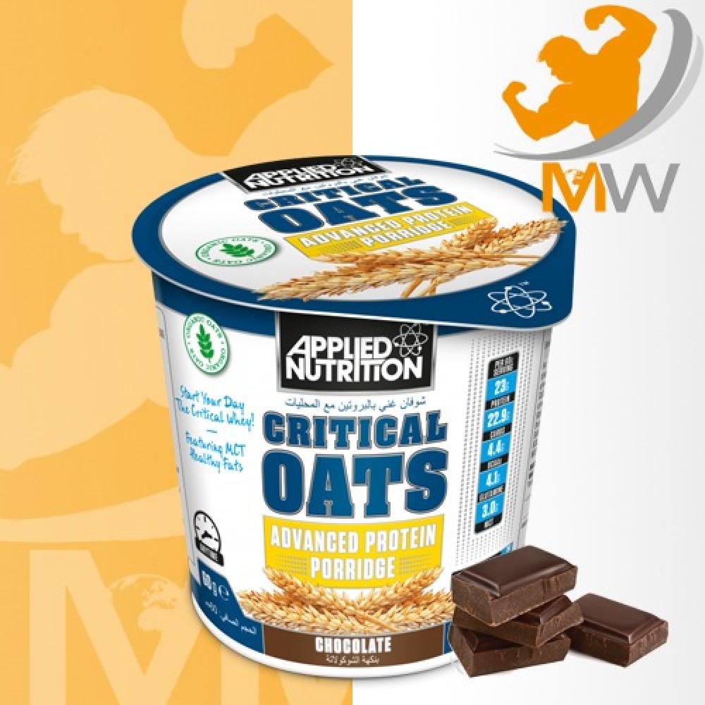 عالم العضلات مكملات غذائية شوفان كرتيكال اوتس شوفان 3 كيلو شوكولاته