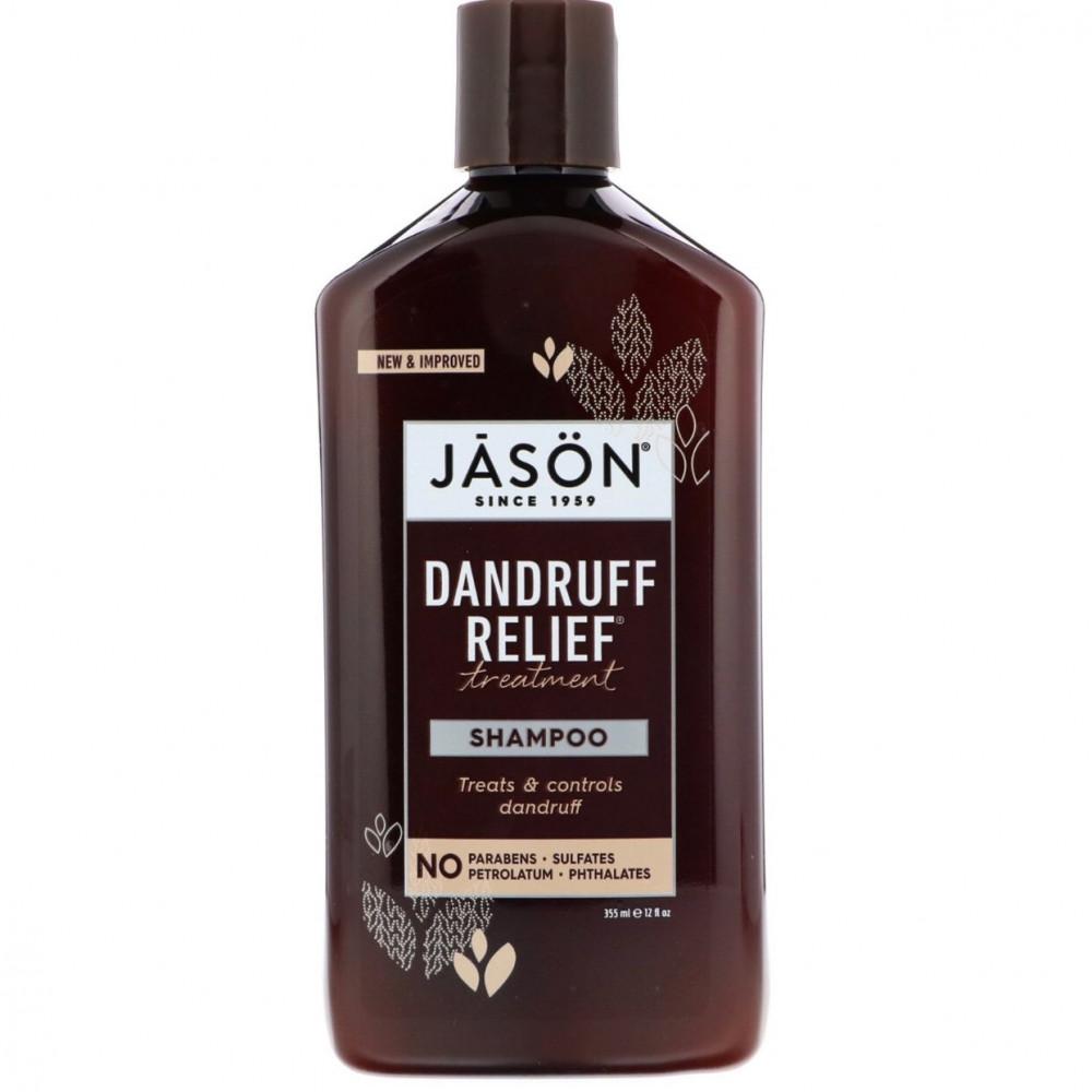 شامبو علاج القشرة من جيسون ناتورال JASON DANDRUFF RELIEF SHAMPOO