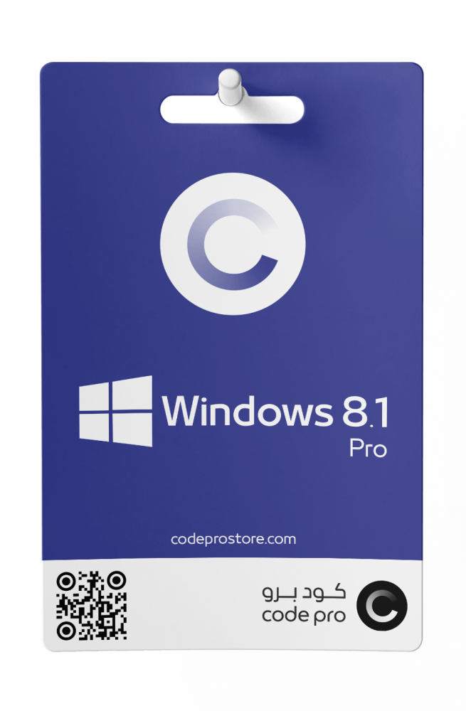 مفتاح ويندوز 1-8 pro - متجر كود برو