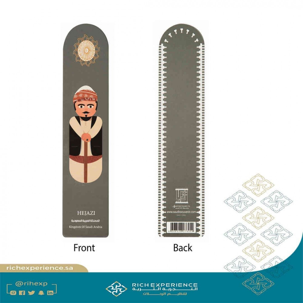 Omdah Bookmark