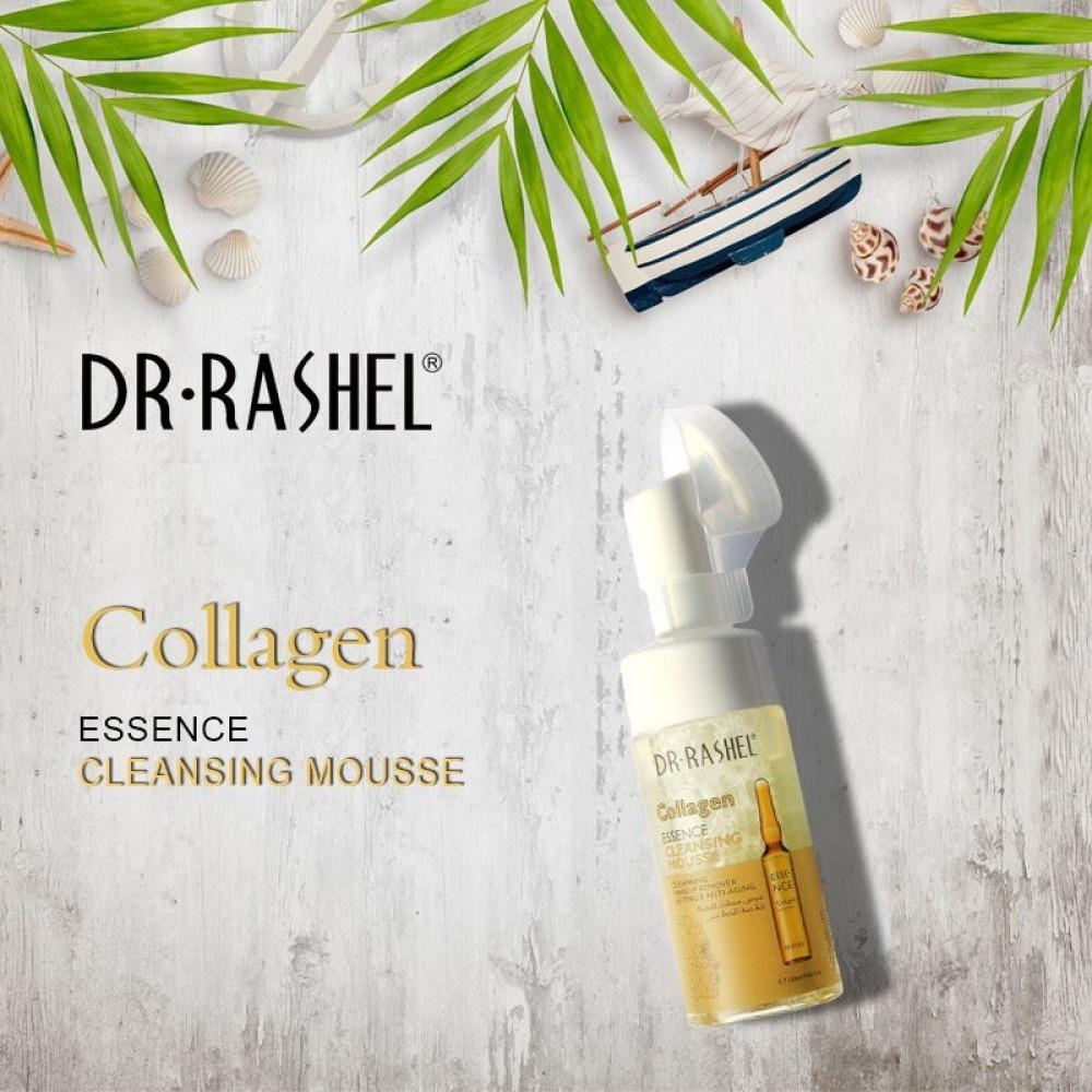 دكتور راشيل منظف بشرة بخلاصة الكولاجين