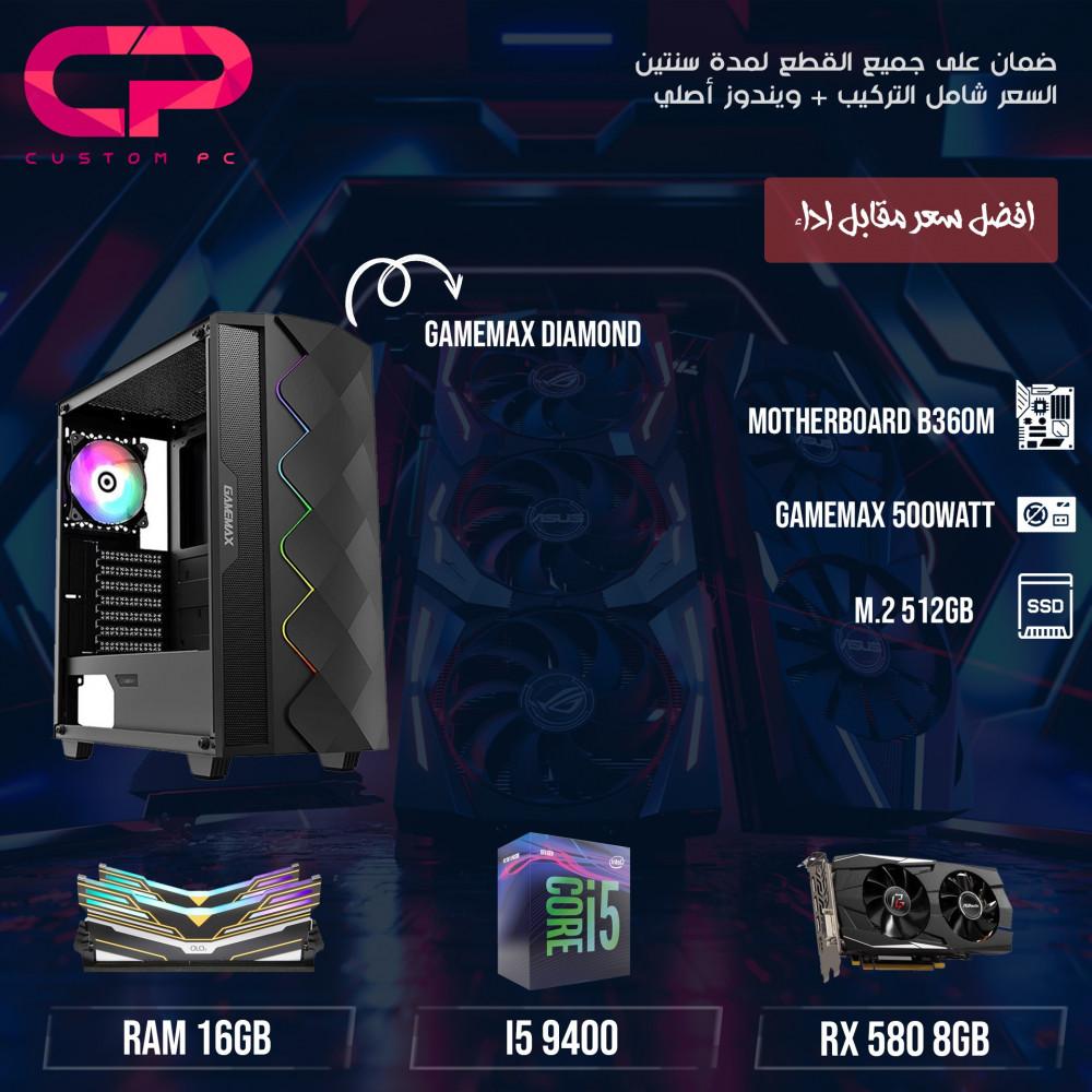 i5 9400f  RX 580 8gb تجميعة كمبيوتر PC GAMING