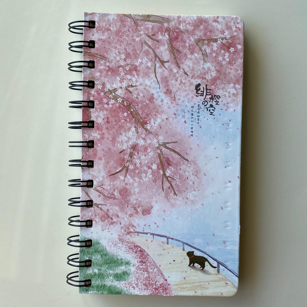 دفتر شجرة الساكورا 80ورقة