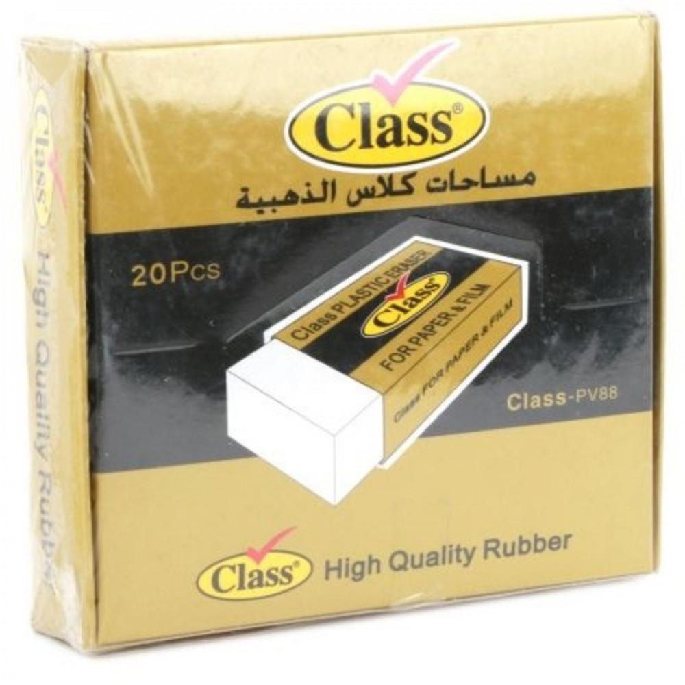 CLASS eraser