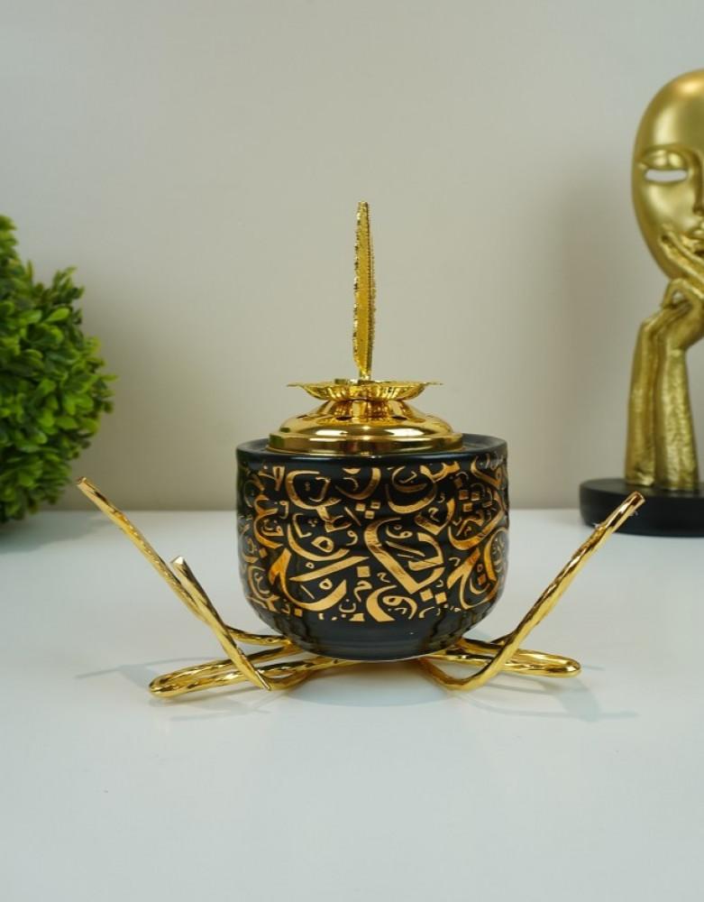 مبخرة ملكية بحروف عربية مباخر ومداخن بخور ديكورات المنزل مناسبات دخون