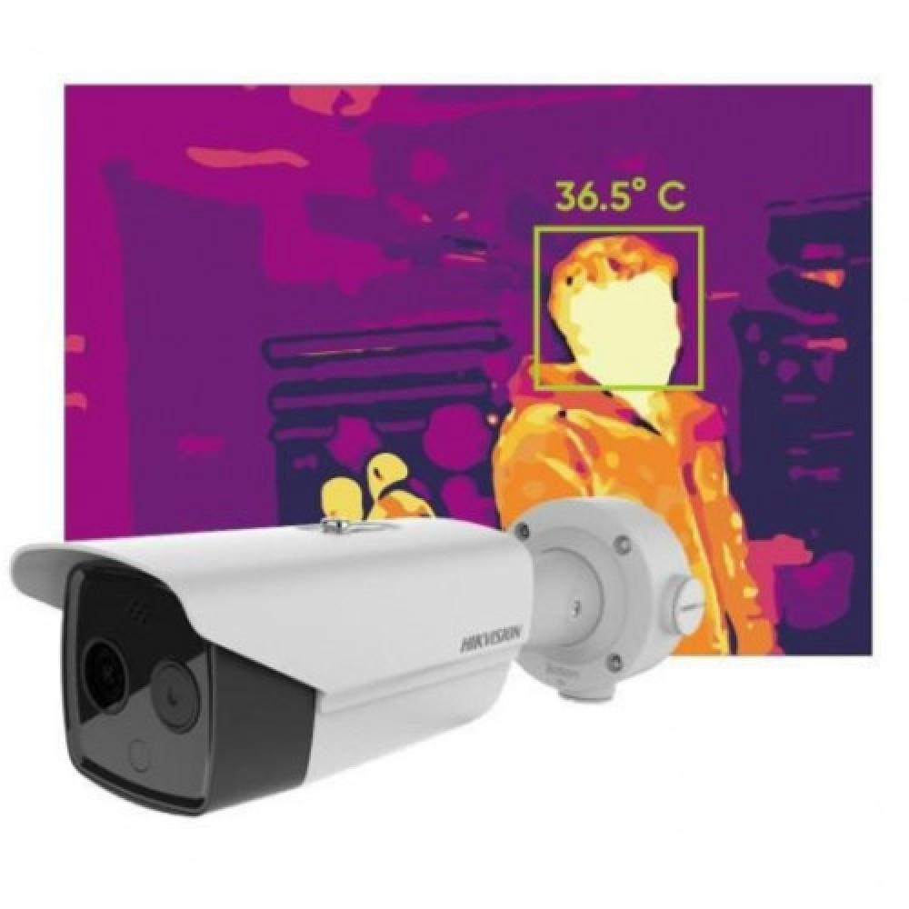 كاميرا قياس حرارة الجسم عن بعد