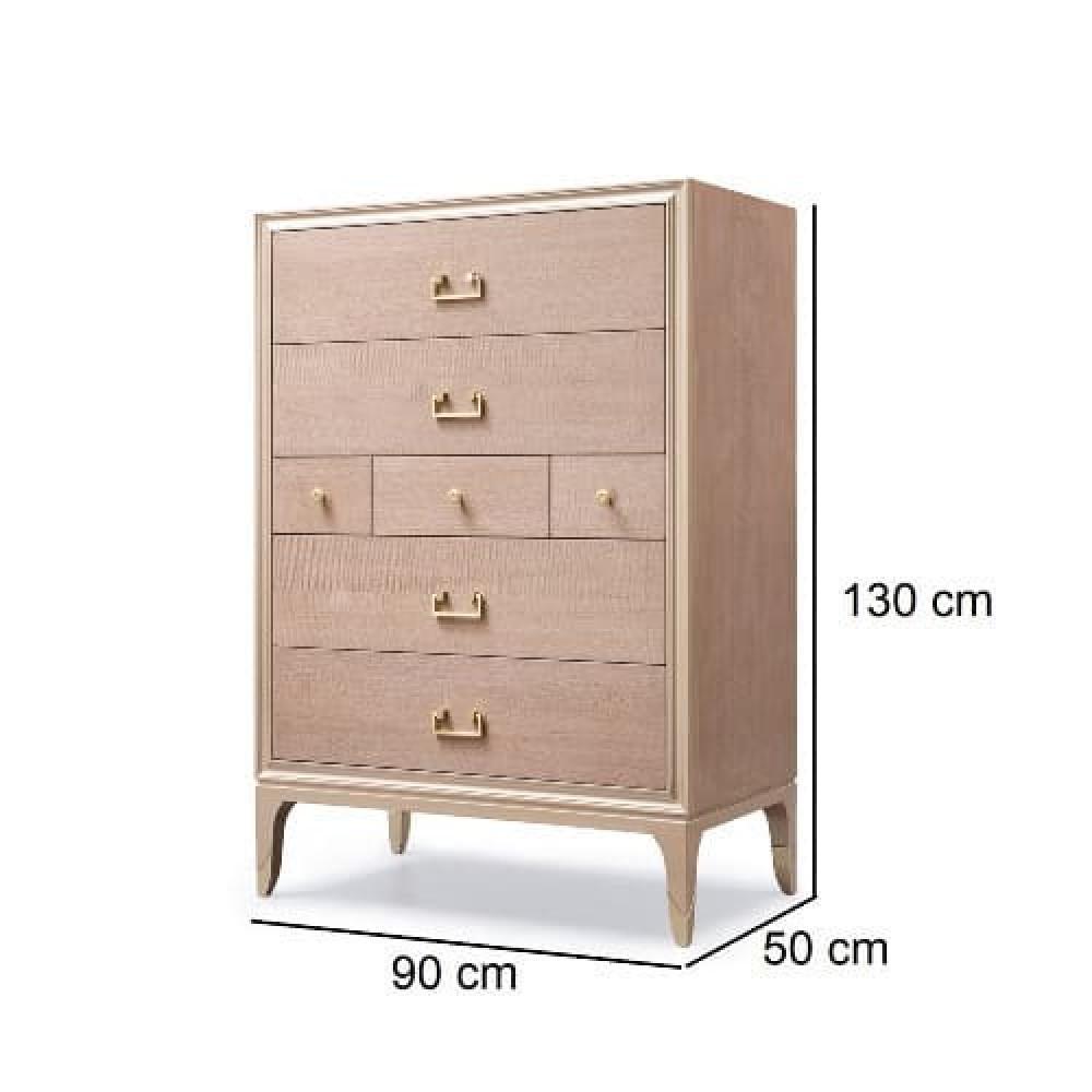 وحدة ادراج خشبية  - مخازن الاثاث