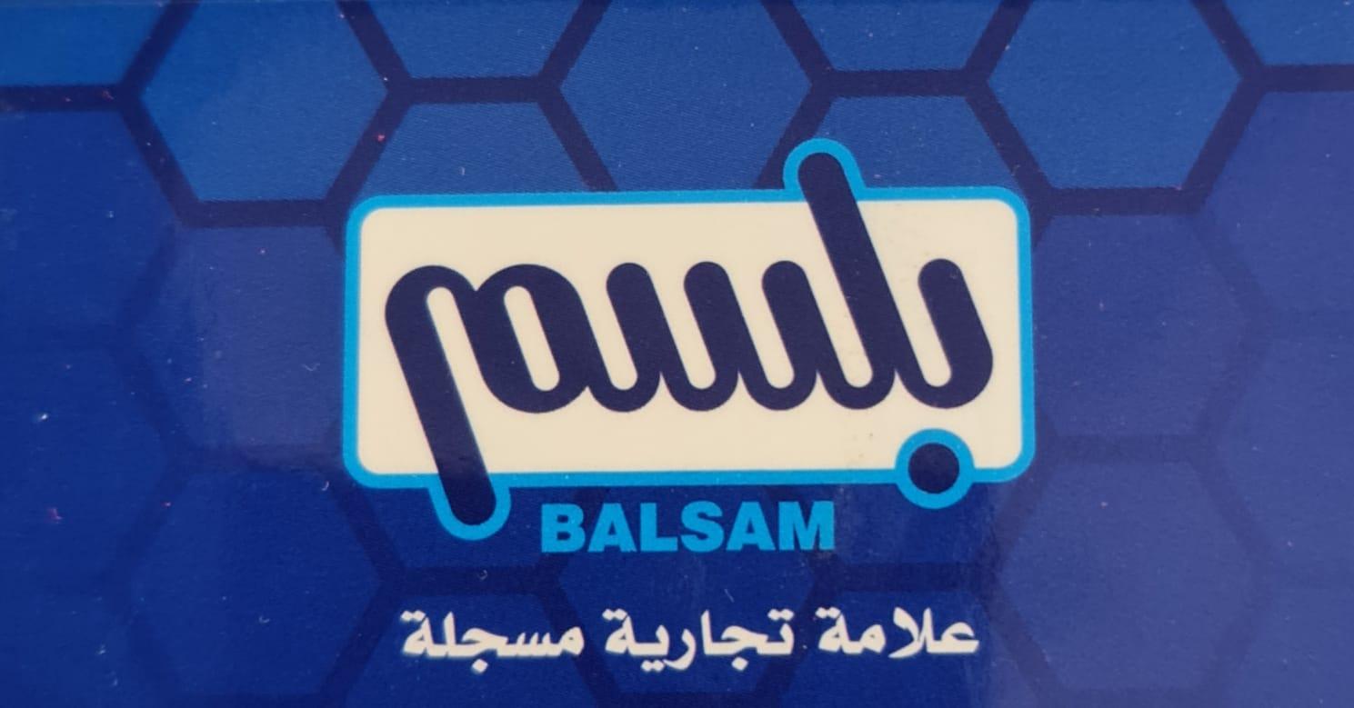 بلسم - BALSAM
