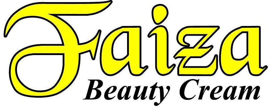 فايزة بيوتي - Faiza Beauty