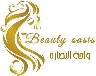 واحة النضارة - Beauty oasis
