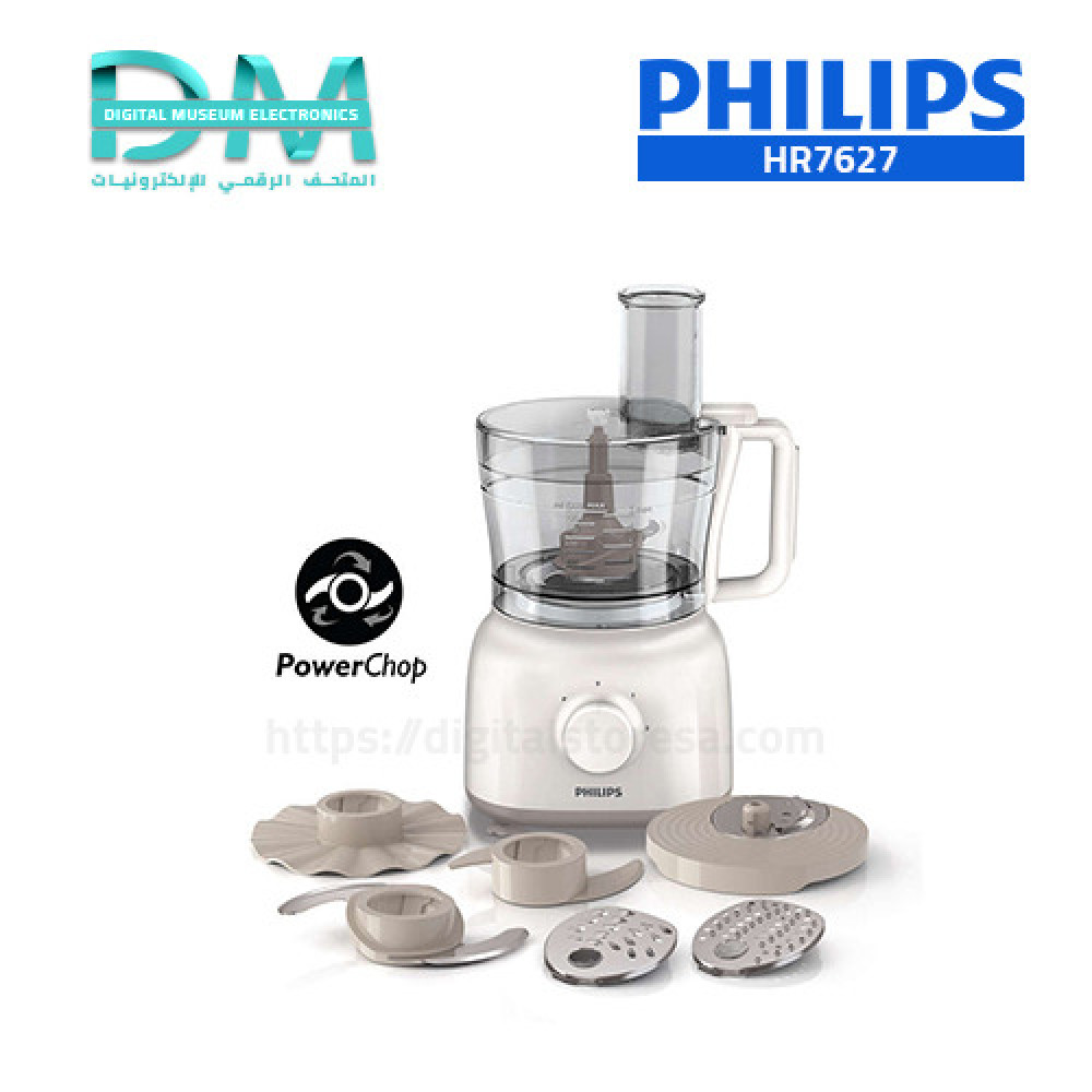 محضر طعام فيليبس Philips HR7627