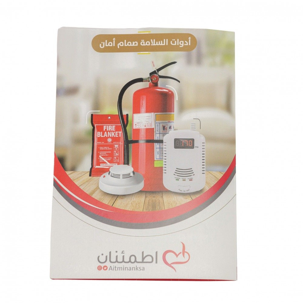 صندوق السلامة المنزلية صمام الأمان لكل منزل