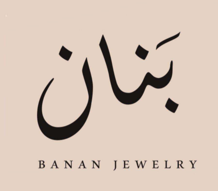 Banan Jewelry