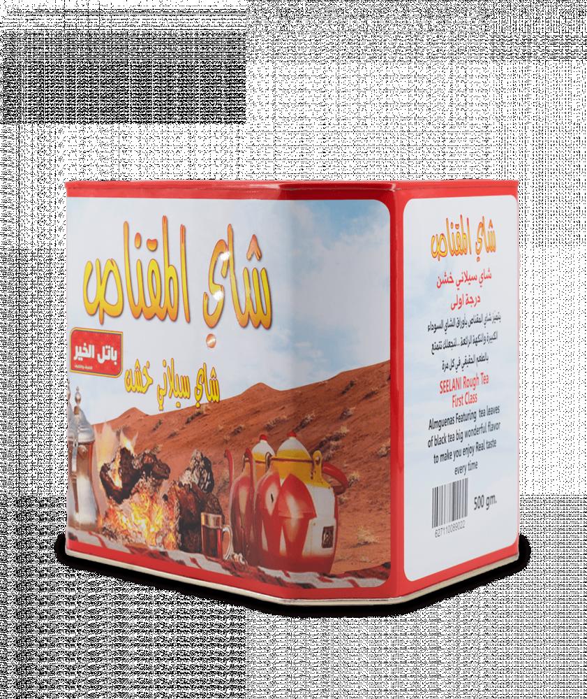 بياك-باتل-الخير-شاي-المقناص-سيلاني-خشن-معدن-شاي