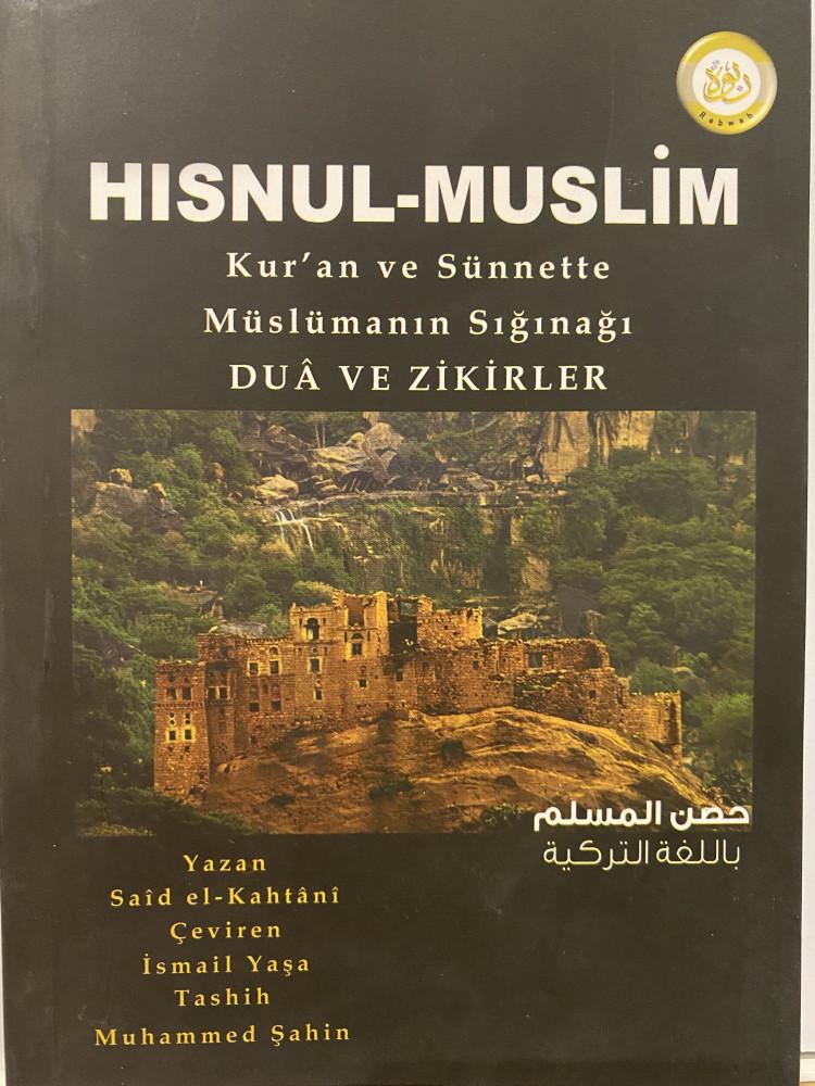 حصن المسلم - تركي