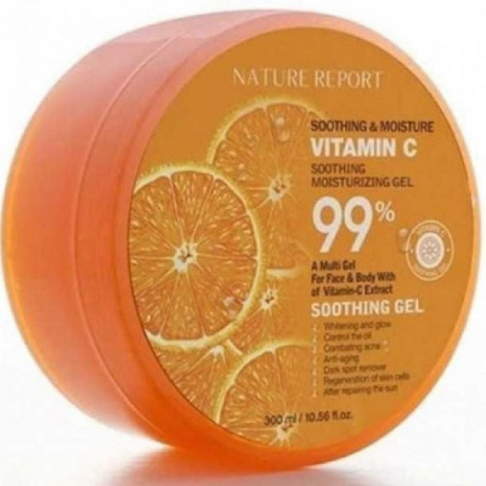 ناتشورال ريبورت - جل  فيتامين سي 99- 300مل