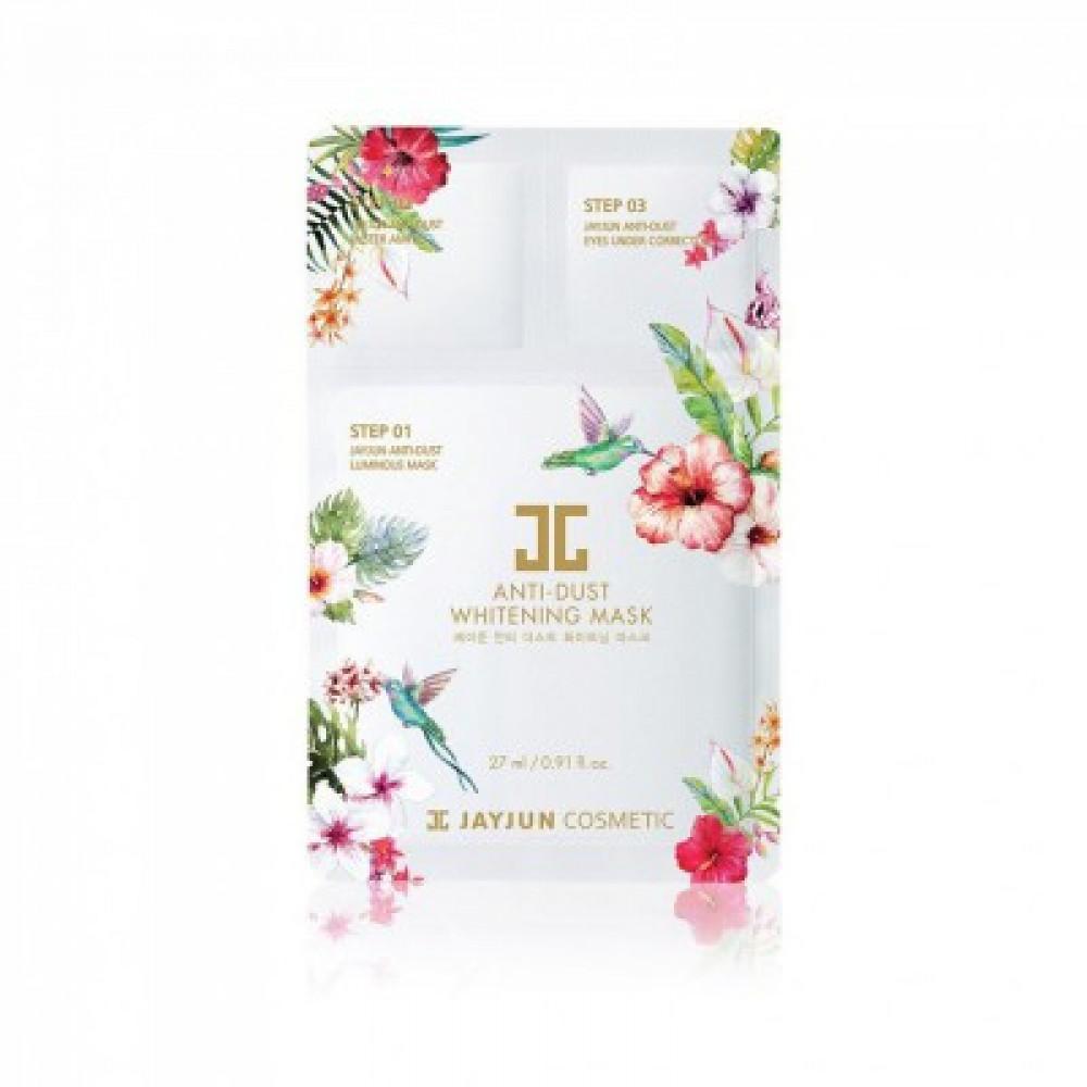 جيجون - قناع التبييض بخلاصه الورود