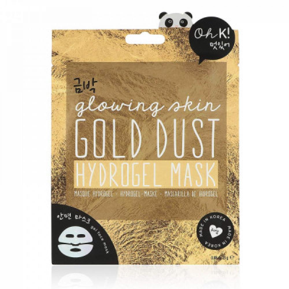 أوكية هيدروجيل ماسك بخلاصة الذهب