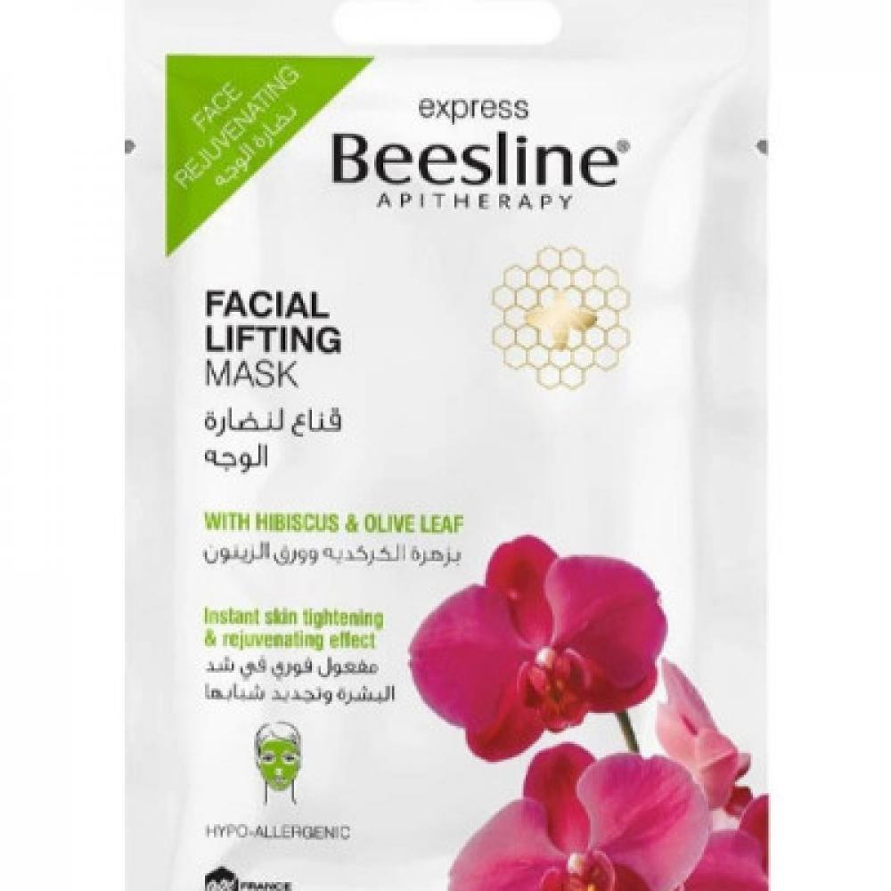 بيزلين - قناع لنضارة الوجة بزهرة الكركدية وورق الزيتون