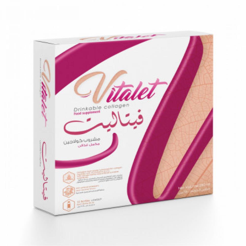 فيتاليت - مشروب الكولاجين البحري بنكهة الرمان  10 عبوات