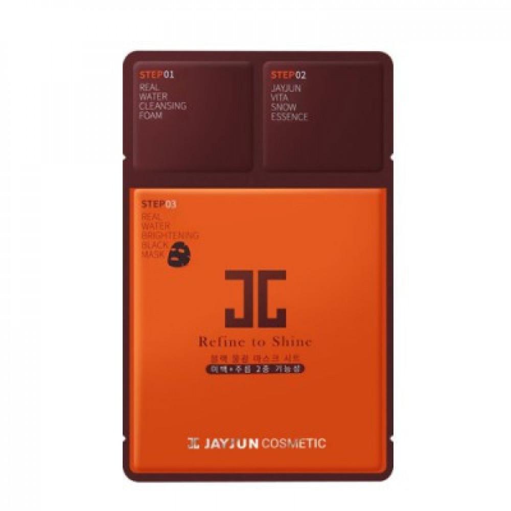 جيجون - القناع الاسود