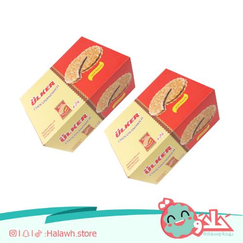 بسكويت سندويتش أولكر 24 حبة متجر حلاوة بهجة وسعادة