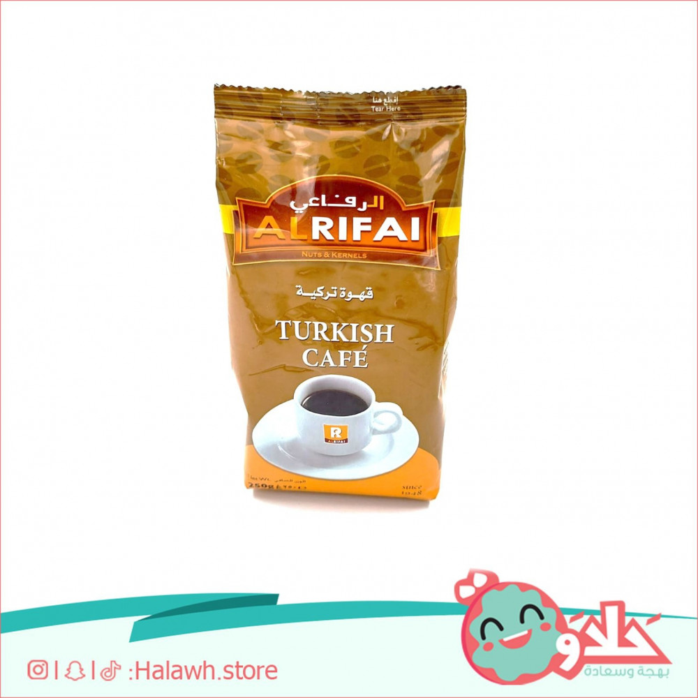 قهوة تركية الرفاعي 250 ج متجر حلاوة بهجة وسعادة