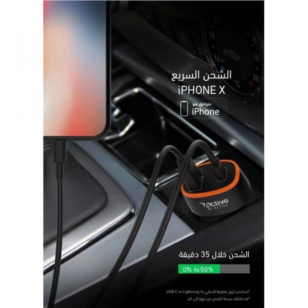 شاحن سيارة من Active منفذين يدعم تقنية الشحن السريع PD و كوالكم3