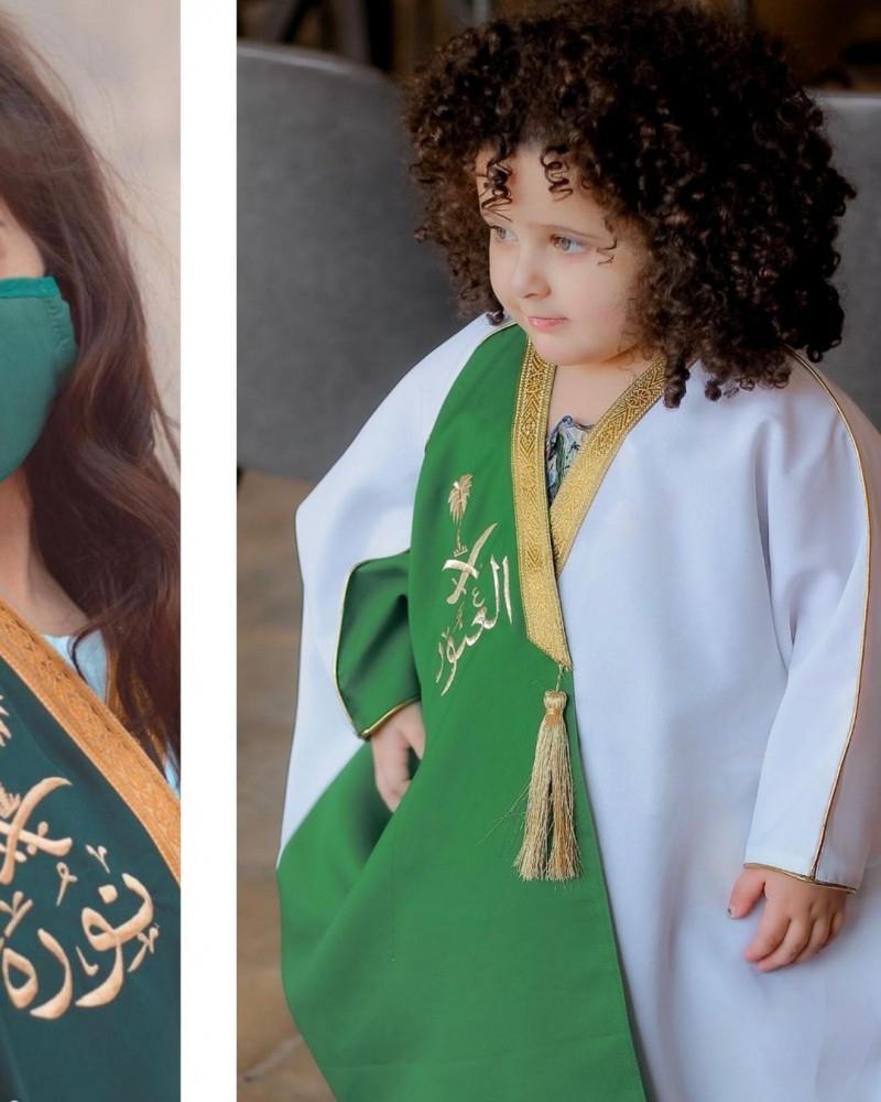 بشتات العيد الوطني بالاسم - متجر راقية