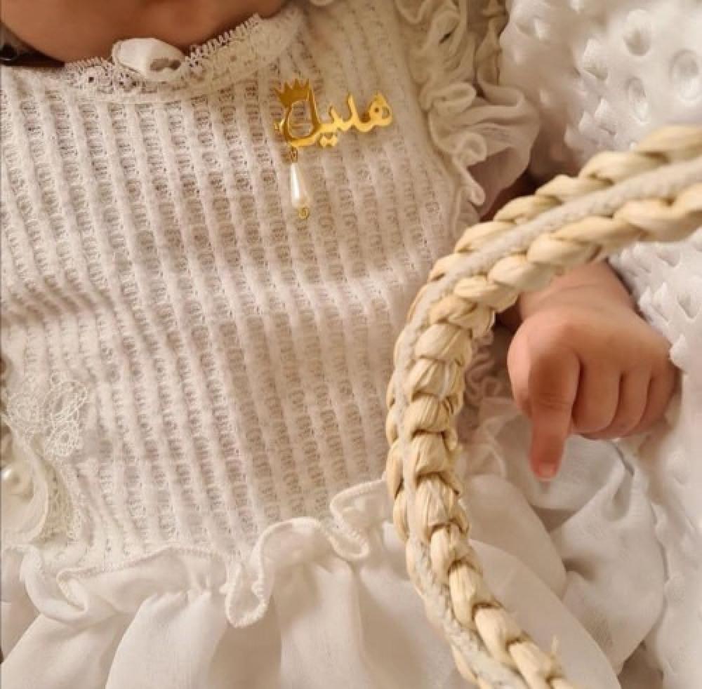 بروشات للأطفال بالاسم - متجر راقية