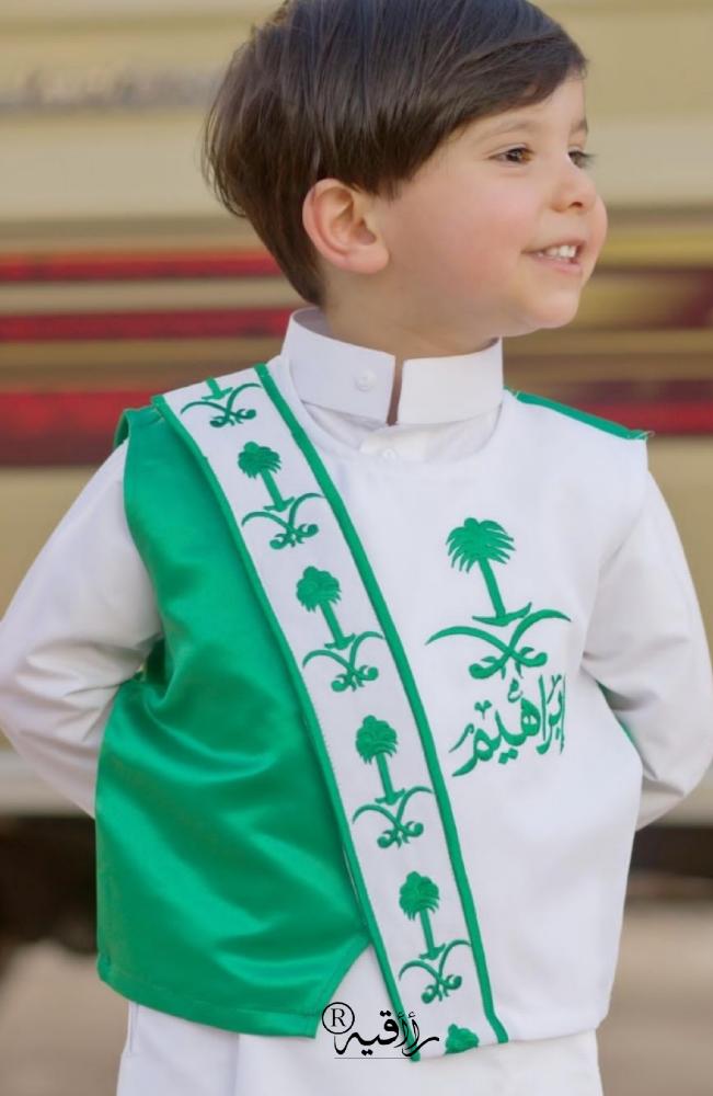 ازياء الععيد الوطني - متجر راقية